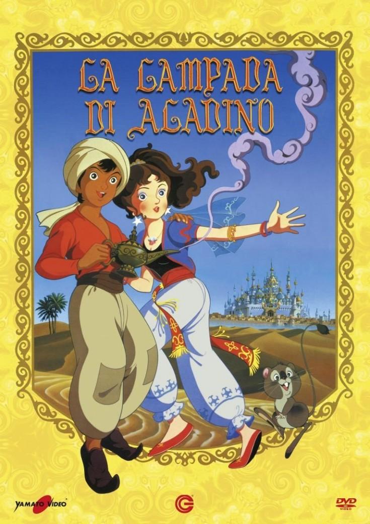 59181198d5 La Lampada di Aladino
