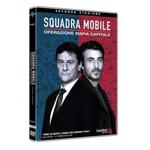 Squadra mobile. Stagione 2. Serie TV (3 DVD)