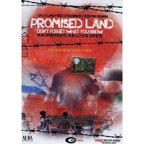 Promised Land - Don't Forget What You Know