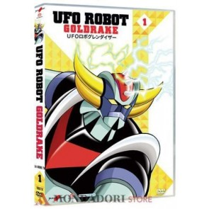 Ufo Robot Goldrake - Volume 01 Episodi 01-04