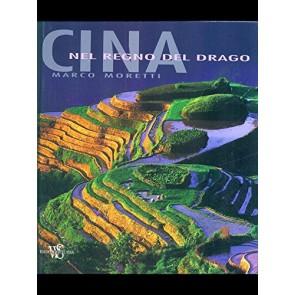 Cina nel regno del drago