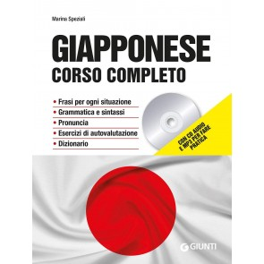 Giapponese. Corso completo. Con CD-Audio. Con File audio per il download