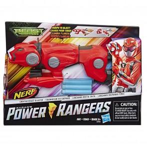 Beast Moephers. Power Rangers Beast Blaster