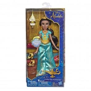 Principesse Disney Film Aladdin Jasmine Cantante