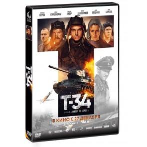 T-34 DVD