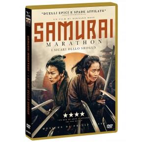 Samurai Marathon. I sicari dello Shogun DVD