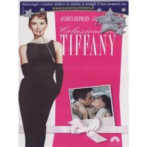Colazione da Tiffany DVD