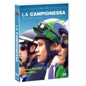 La campionessa DVD