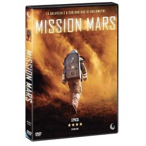 Mission Mars DVD