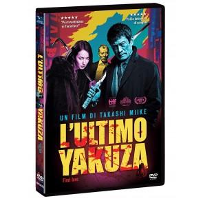 L'ultimo Yakuza DVD
