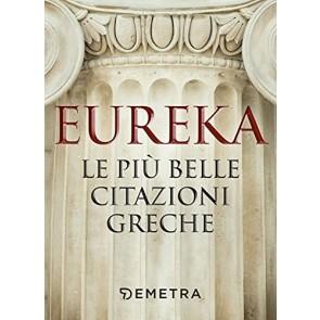 Eureka. Le più belle citazioni greche