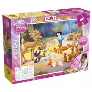 Disney Princess. Puzzle Df Supermaxi 60 Snow White
